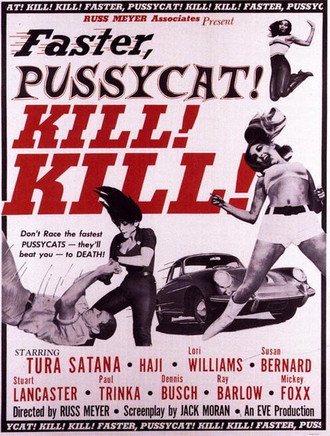 fpkk poster