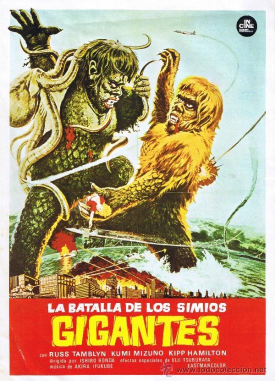 gargantuas poster spanish