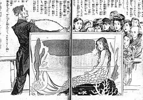mermaid show japan