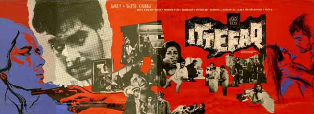 ittefaq 1969