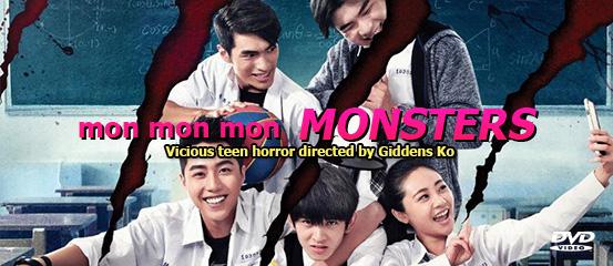 mon mon mon monsters dvd promo